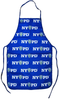 NYPD Blue Logo/ Shield Repeated Apron