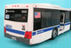MTA Articulated Bus - back