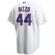 Anthony Rizzo Youth Jersey - Chicago Cubs Replica Kids Home Jersey