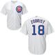 Ben Zobrist Jersey - Chicago Cubs Replica Adult Home Jersey