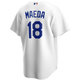 Kenta Maeda Youth Jersey - LA Dodgers Replica Kids Home Jersey - back