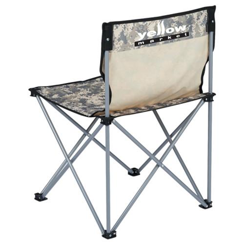 Camo Folding Chair (03066-01)