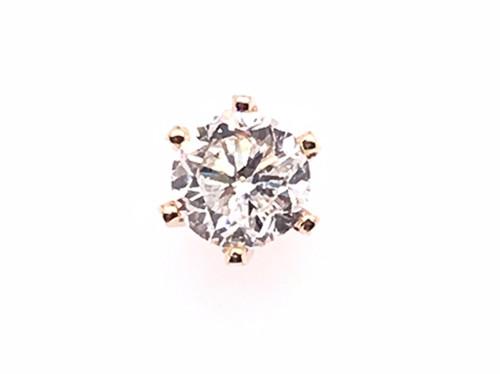 Diamond Single Screw Back Stud Earring .35ct F-G/SI1 14K  Yellow Gold