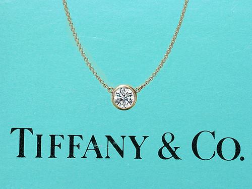 Tiffany & Co. Diamonds By the Yard Diamond Pendant Elsa Peretti 1.04 F/VS2