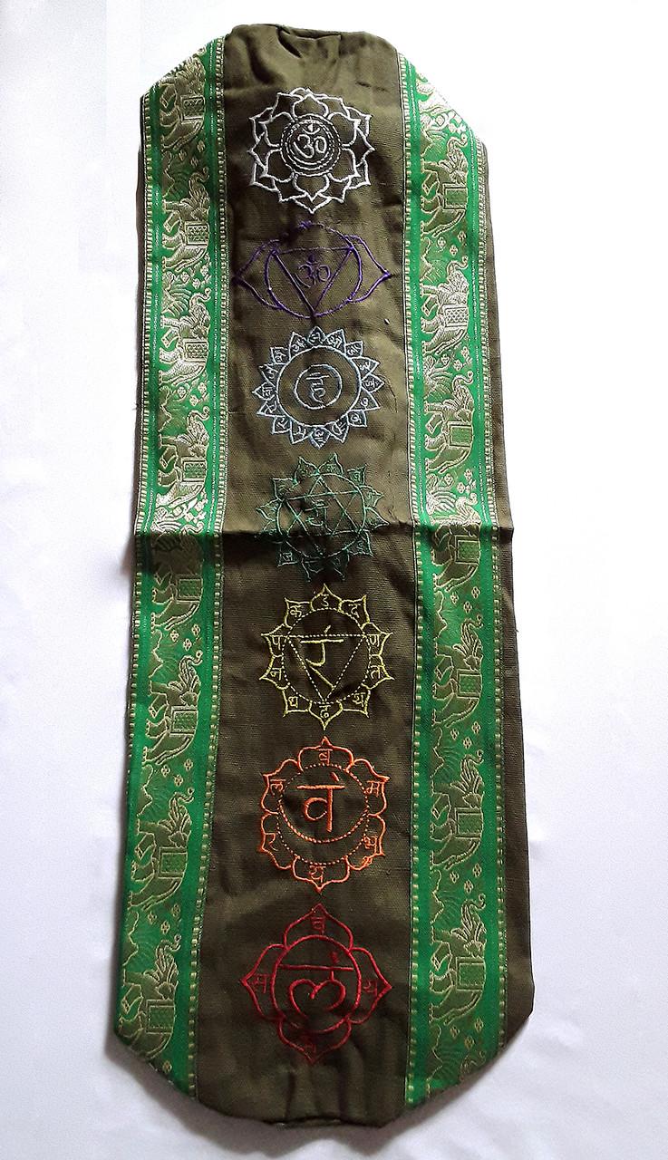 Chakra Yoga Mat bag