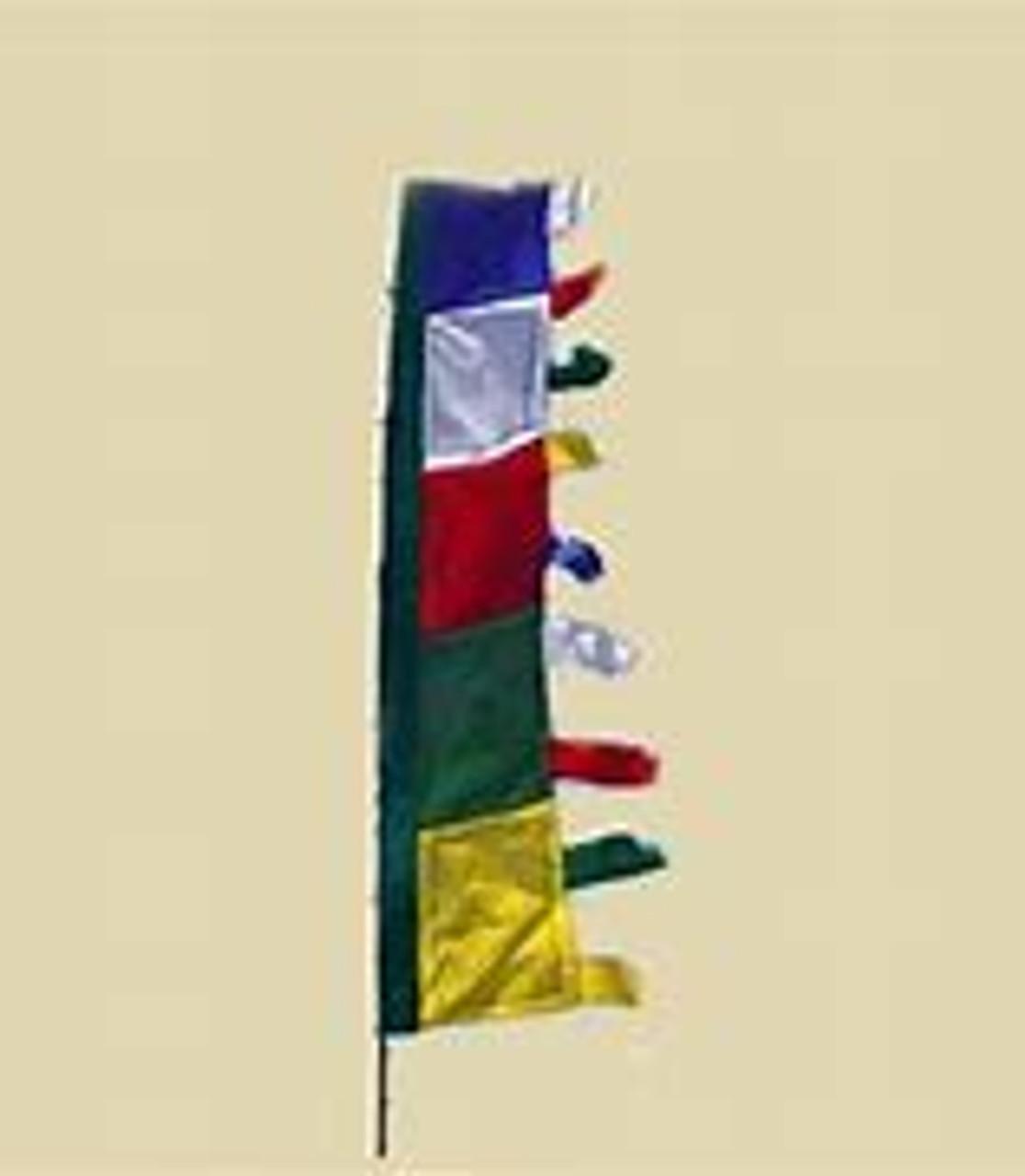 5 colour vertical prayer flag