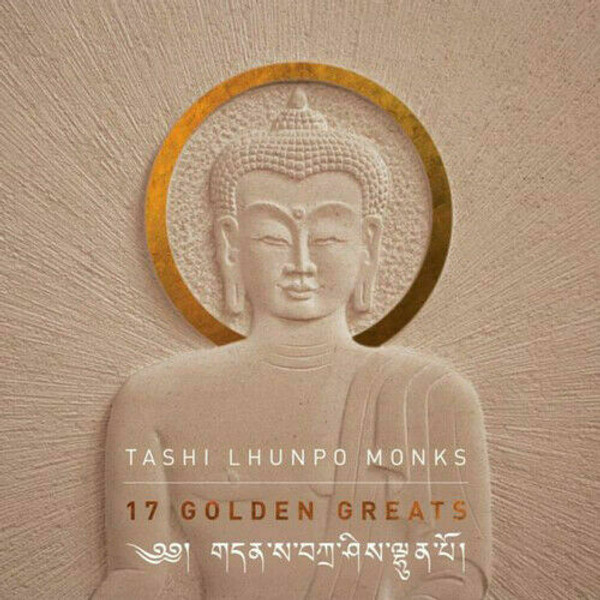 Tashi Lhunpo Monks  17 Golden Greats CD