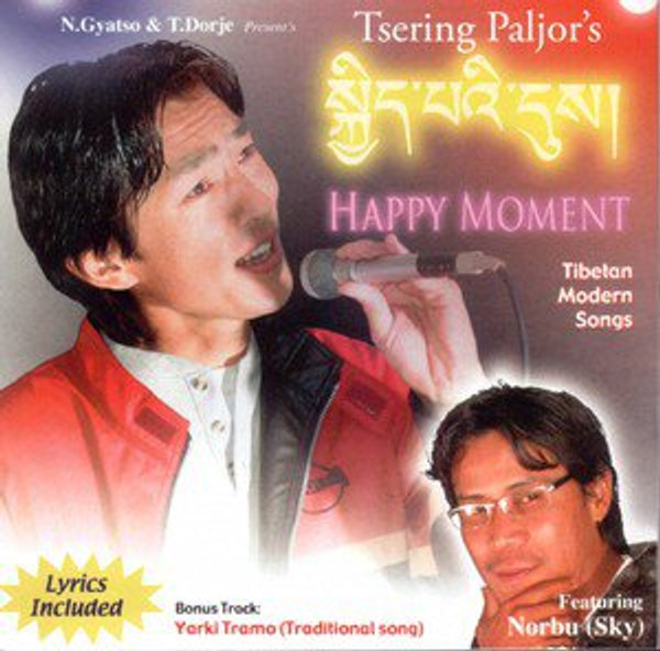 Happy Moments CD