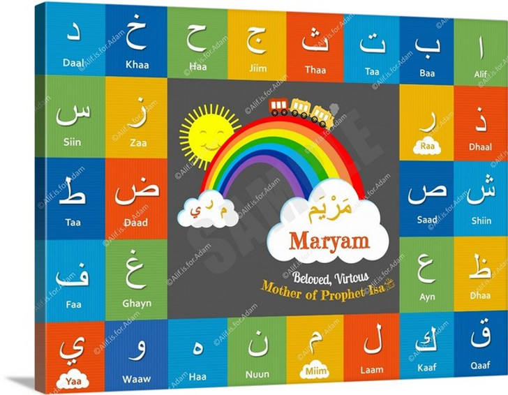 I Can Spell My Name - Classic - Maryam