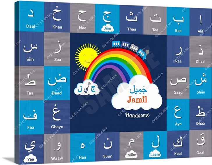 I Can Spell My Name ~ Cool Blue - Jamil