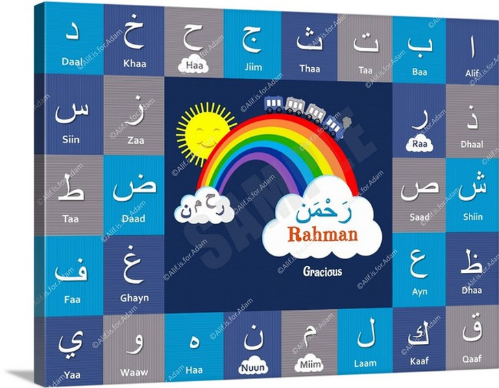 I Can Spell My Name ~ Cool Blue - Rahman