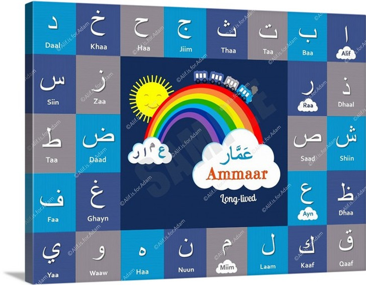 I Can Spell My Name! ~ Cool Blue - Ammaar
