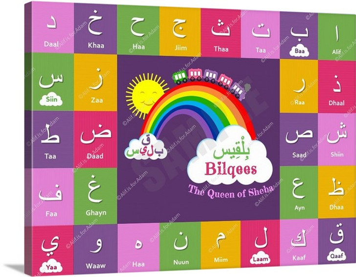 I Can Spell My Name - Girly Girl - Bilqees