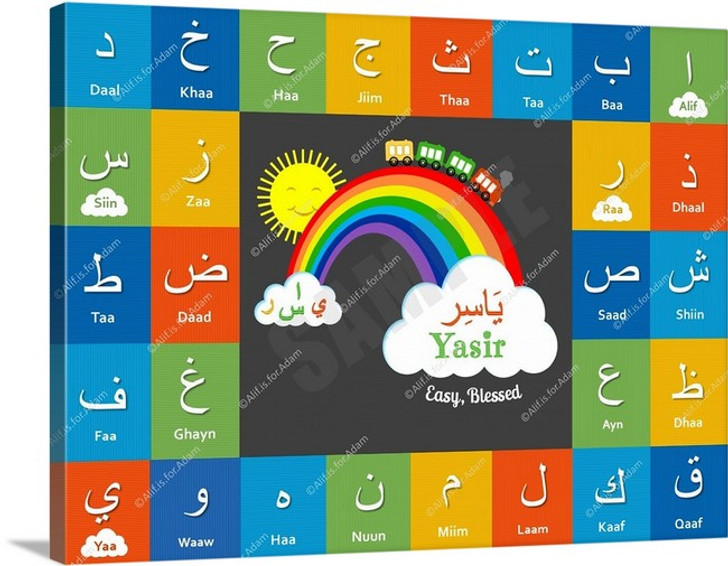 I Can Spell My Name ~ Classic - Yasir