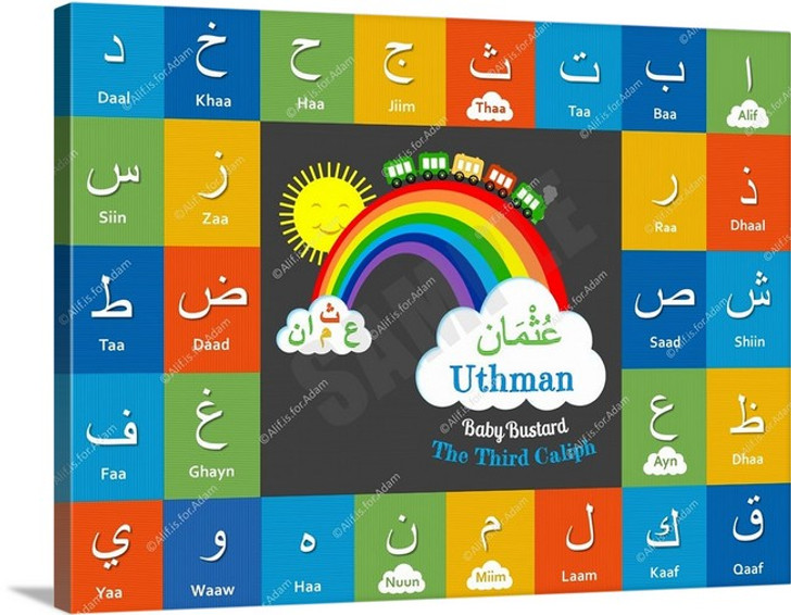 Uthman I Can Spell My Name - Classic