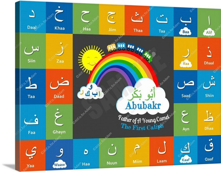 I Can Spell My Name - Classic - Abubakr