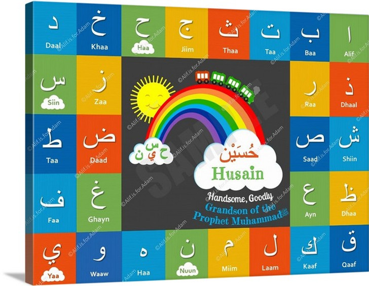 I Can Spell My Name, Classic - Husain
