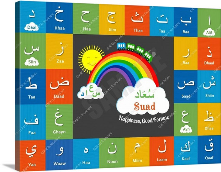 Suad I Can Spell My Name - Classic