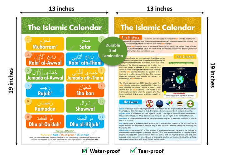 """The Islamic Calendar with Dimensions Set of Two 13"""" x 19"""" Posters"""