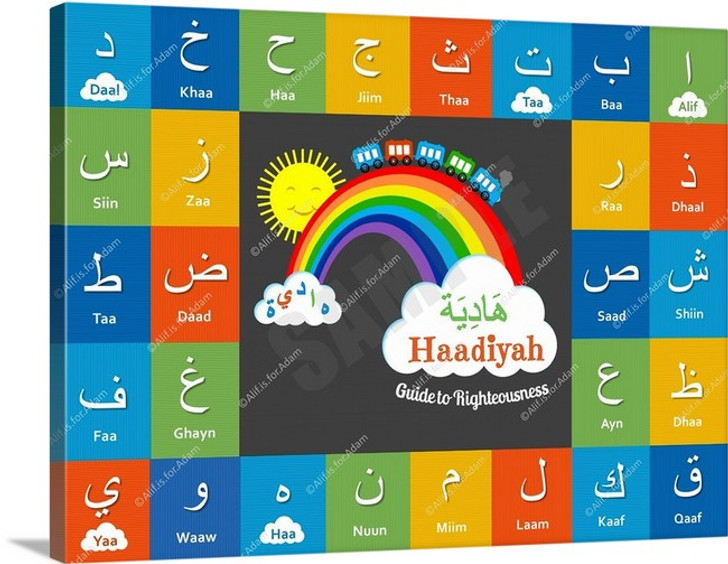 Haadiyah -  I Can Spell My Name Classic