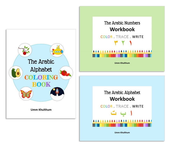 The Arabic Alphabet and Numbers Digital Download Bundle (2 Workbooks, 28 Coloring Sheets)