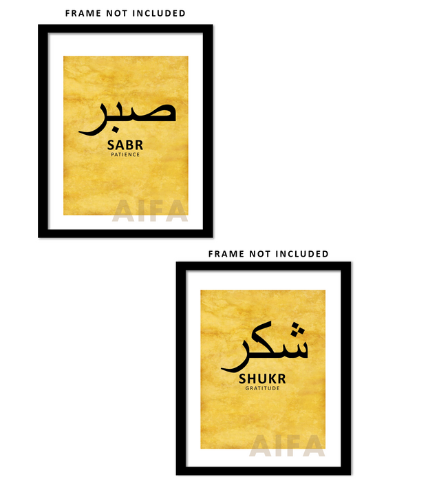 Sabr and Shukr - Gold Background