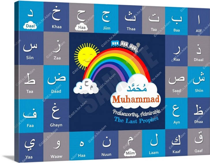 I Can Spell My Name - Cool Blue - Muhammad