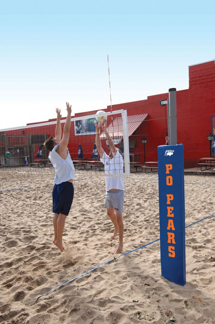Bison SVB5000 Match Point Competition Outdoor Volleyball System  - FREE SHIPPING