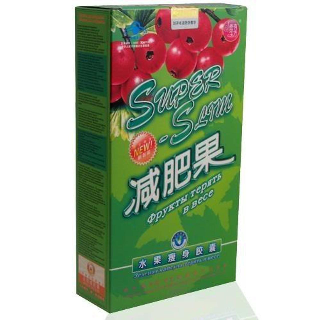 Super Pomegranate