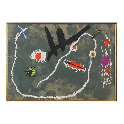 Joan Miro; Le Lizard aux Plumes d'Or, Plate VIII
