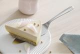 Kähler Design Cake Slice Steel