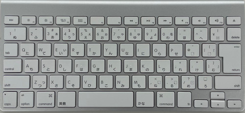Apple Wireless Keyboard - Japanese Keyboard Layout
