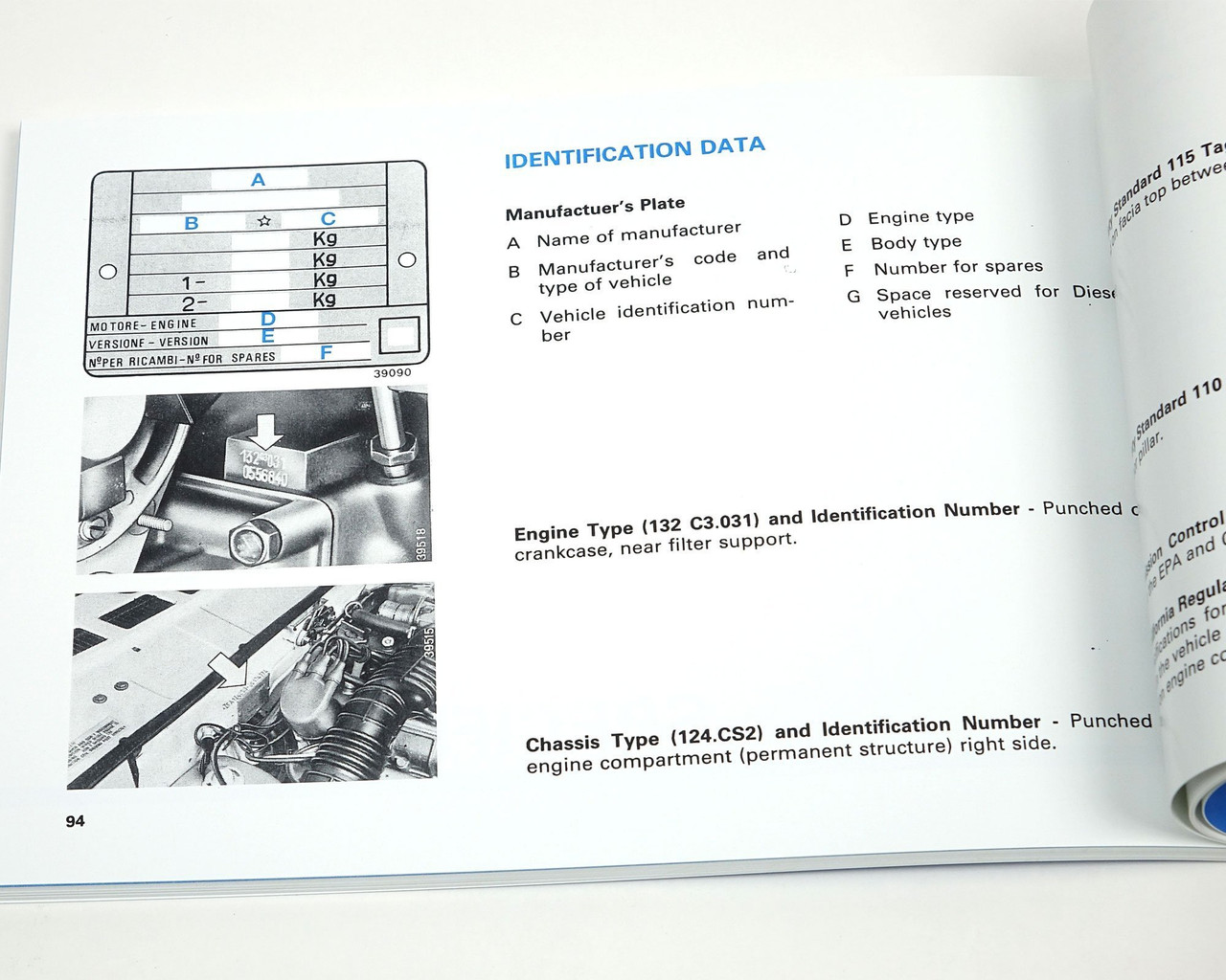 Owners Manual - 1982