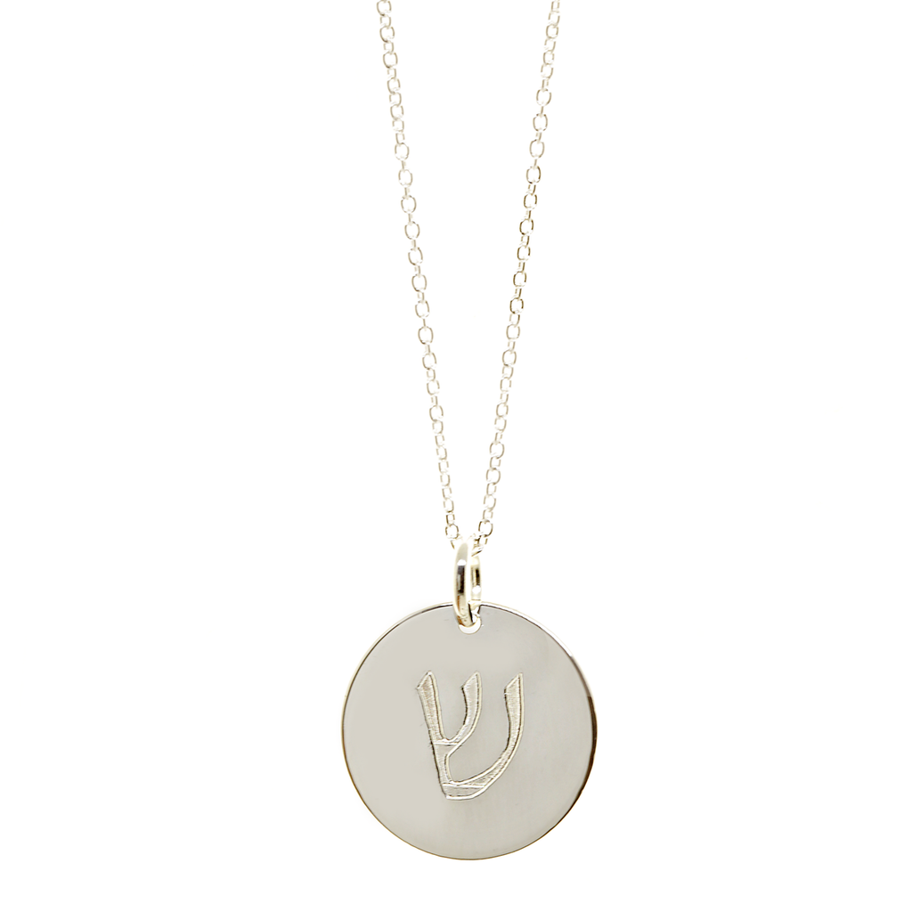 Hebrew Initial Necklace. Shown in sterling silver on fine cable chain. Raanana font.