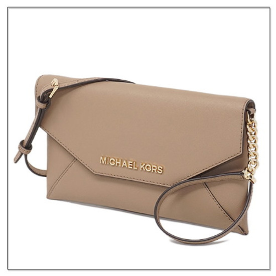 Michael Kors Jet Set Envelope Clutch Dark Khaki Leather II