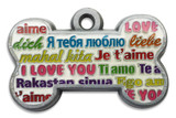 Love bone ID tag
