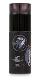 H2B Charcoal & Argan Nourishing Oil - 40ml