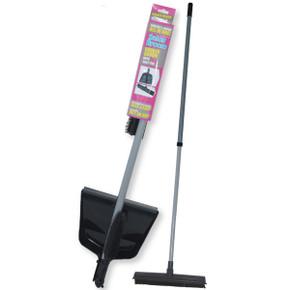 Salon Rubber Height Adjustable Broom
