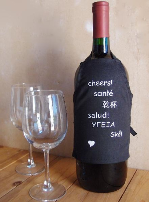 "Black Cotton Wine Bottle Apron 5.5""W x 7.5"""