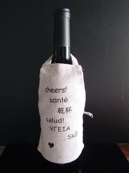 "Linen Wine Bottle Apron 5.5""W x 7.5"""