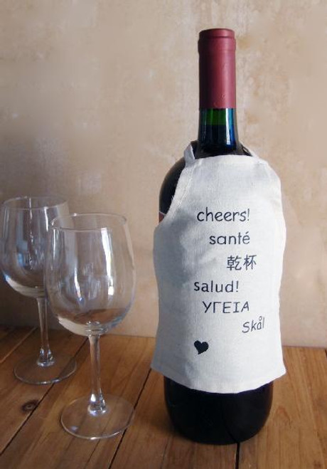 "Canvas Cotton Wine Bottle Apron 5.5""W x 7.5"""