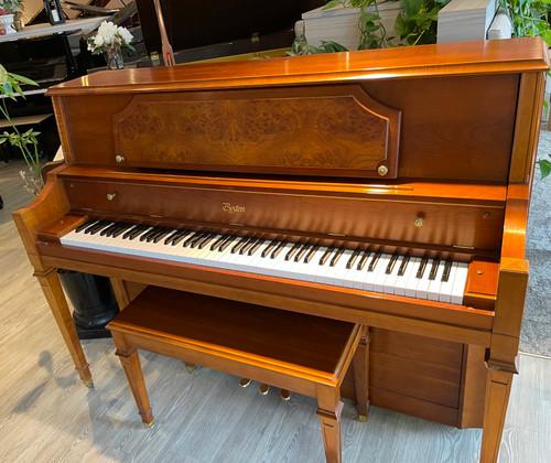 Boston UP118 Designer Upright Piano