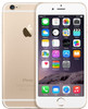 Used iPhone 6s 128gb Unlocked
