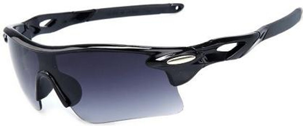 Sport Sunglasses - Protects from UV, Wind, Sports