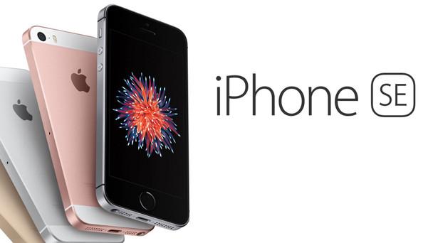 Used/Mint iPhone SE 32gb Unlocked