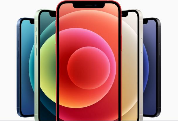 New iPhone 12 256gb