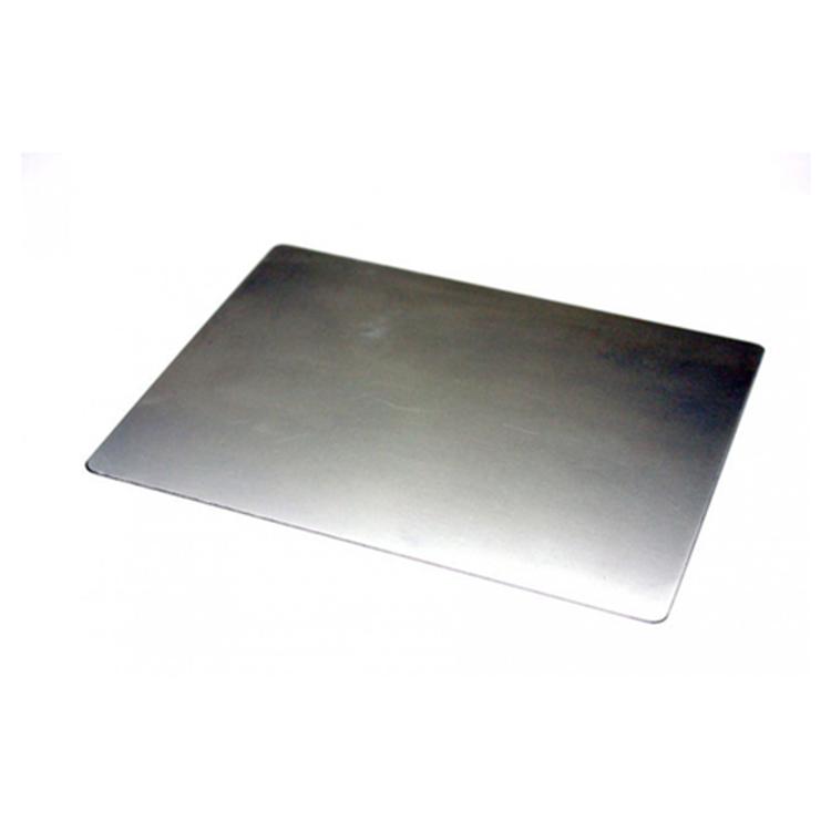 Metal Adaptor Plate