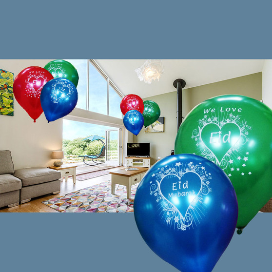 Ramadan Special EID, RAMADAN, HAJJ festival Celebration Balloon