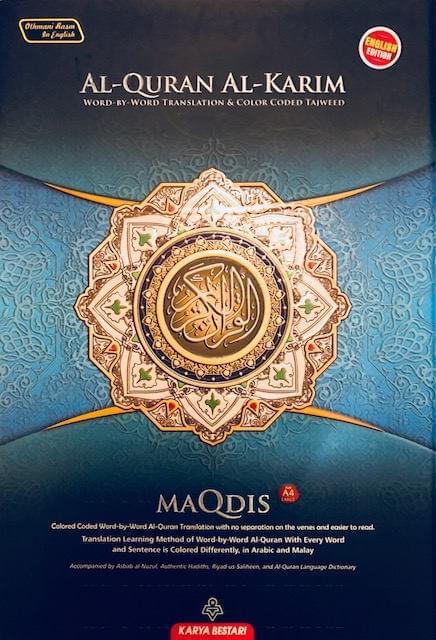 Maqdis Quran