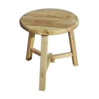 OCCASIONAL TABLE/STOOL ELM (EST11)